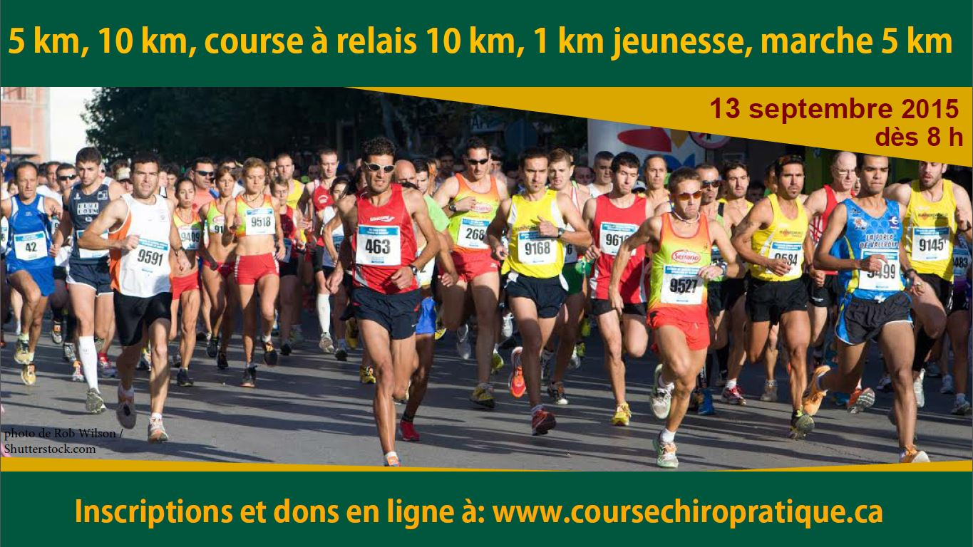 course chiropratique 2015
